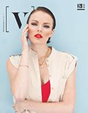 Vamp Magazine